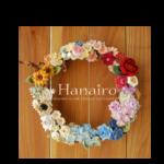 *Hanairo