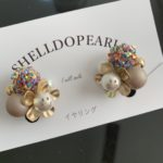 SHELLDOPEARL